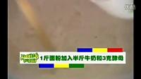 馒头怎么做 面食 南瓜小花馒头的做法