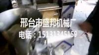 花边水饺的做法 盛邦牌仿手工饺子机器多少钱一台 包合式水饺机厂家