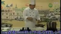 鱼丸的家常做法视频 四喜丸子特色