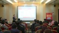 张方金老师  渠道管理-经销商盈利教练    分享主题:《市场开发与经销商管理》