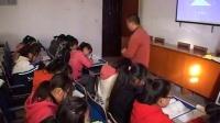 陕西省示范优质课《简单的线性规划2-1》高一政治,兴平西郊中学:张海林