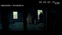 《最后的巫师猎人》导演删减片段2