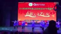 视频: QQ永康视频