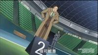 第653话 隐藏在网球场的恶魔