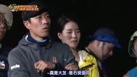 150417-花絮:仁国钓到大型石斑鱼获胜-金炳万的丛林法则-国语720P