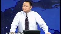 秦杨勇-平衡计分卡与战略绩效管理4DVD-01