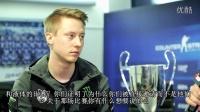 AKKE在I-SL13夺冠后接受俄媒采访:老将不可丧失动力