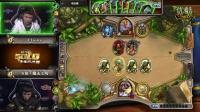 2015炉石黄金总决赛半决赛 Clzoro vs 魔法之风