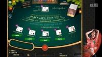 视频: 21点棋牌游戏_神扑克shenpoker
