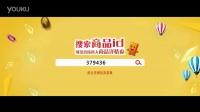 梦幻西游【手游账号】【小雷音寺】92普陀- 557604淘手游