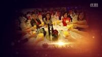 中国美女会震撼短片