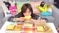 【吃货木下】【UUUM字幕】魔法少女木下自制恶魔吐司!