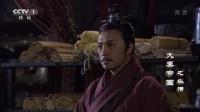 大秦帝国之纵横 03