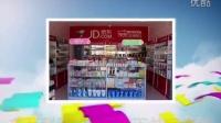 视频: 京东母婴体验店招商