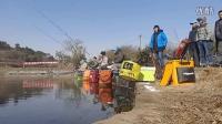 2016大冶市爱易达杯联谊钓鱼比赛