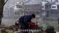 《搭错车》电视剧 固执的佟林被佟母赶出门