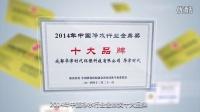 华津—打造优质生活,是您值得信赖的品牌!!!