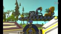 【培根炒饭】《废品机械师》02 又粗又长又能旋转的挖掘机问世!