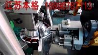 视频: 电动车绕线机-外转子绕线机,外转子绕线机价格,外转子绕线机批发,外转子绕线机厂家, QQ 微信 944673651