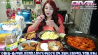 【韩国吃播】Diva吃辣炒年糕、烤土司、布丁、煎鸡蛋饼、炸猪排、各种炸物part.2