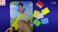 亲子游戏 白雪公主钻石画 智力游戏白雪公主和七个小矮人游戏