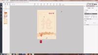 Epub360公开课:跟邦小欠一起学制作抢红包H5