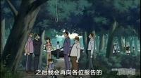 第591话 毛利小五郎侦探停业的日子(上集)