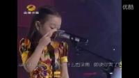 【wo1jia2】拜尔娜《纳曼干之苹果》2013中国新声代第三期现场