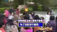 年货大作战第二站:广州增城区增江大道南