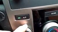 亚博亚洲平台官方买来的汽车空调控制面板是坏的,商家不肯退货退款2