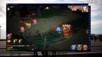 iTools安卓模拟器手游助手《梦幻西游》手游辅助脚本设置视频教程