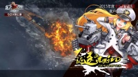 《战舰世界》中国舰娘概念宣传片