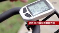 SOLE动感单车SB700乘骑教学视频1