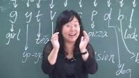 初中英语3-1名词的词型变化 辅音