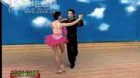 恰恰舞教学大全跟名师学舞蹈之恰恰恰(完整版,共19节)11指