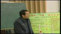 陕西省示范优质课《氯2-1》高一化学,宝鸡中学:安晓荣