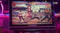 南京大富豪2015年终赛《拳皇97》开枪 - 苏州南瓜 VS 南京老妖