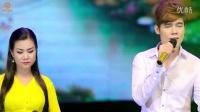 视频: 越南歌曲 Yêu Người Chung Vách爱人终崖-Dương Hồng Loan杨红鸾Lưu Chí Vỹ刘智伟