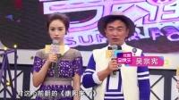 """吴宗宪自曝""""五年前未婚生子"""" 携女开新节目接档《康熙》 160128"""