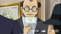 第487话 总局刑警恋爱物语 虚假的结婚典礼(上集)