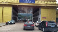 D5老挝磨丁入境