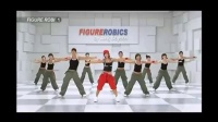 郑多燕减肥舞中文版全集01小红帽有氧操 《20》