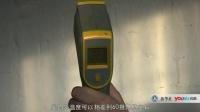 第37期:-48℃! 走进中国最冷的地方