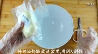 【TBG烘焙工作室出品】免烤奶酪布丁原料包制作指导