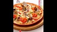 手握菠萝披萨---比萨客产品