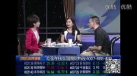 互联网金融:对话P2P众筹投资