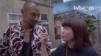 愛情食物鏈 - 金剛、小儀 酒醉沒有三分醒 (TVB)