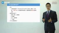 视频: 网贷中国《掌门人对话投资人》第四期——专投网CEO徐志敏主讲
