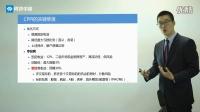 视频: 网贷中国《掌门人对话投资人》第四期(下)——专投网CEO徐志敏主讲