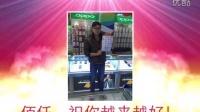 深圳市佰仟金融服务有限公司梅州分公司祝大家新年快乐!